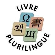plurilingue_logo_sm