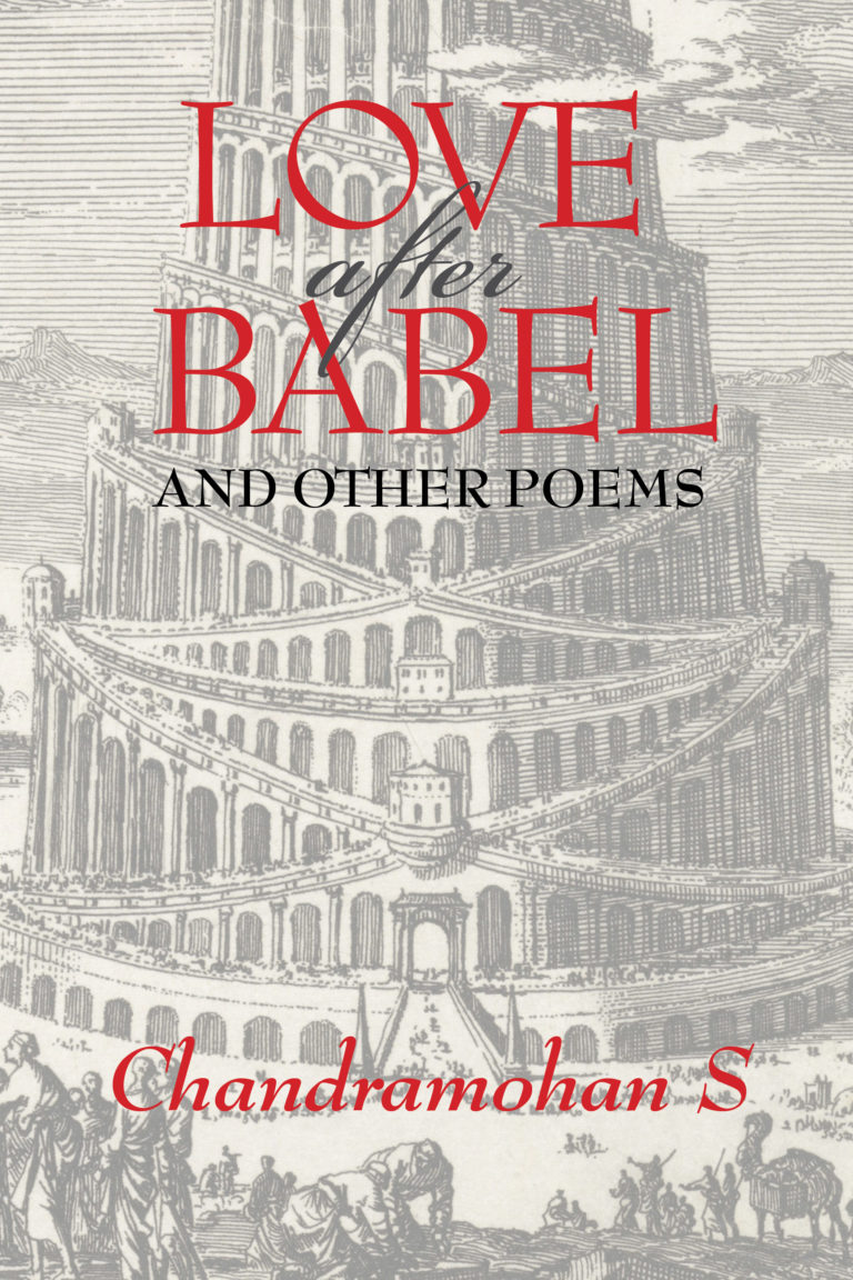 Cover – Love After Babel